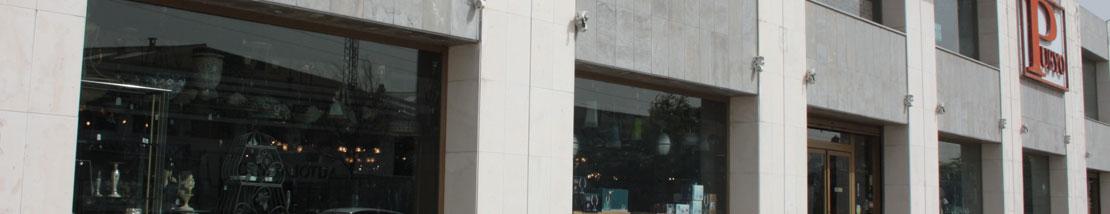 Centro Comercial PUEYO
